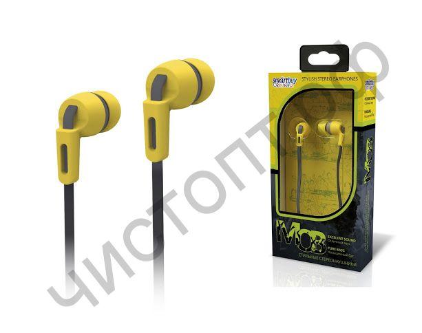 Наушники Smartbuy Mob, плоский кабель, сменные насадки, желт/серые (SBE-880) вакуум