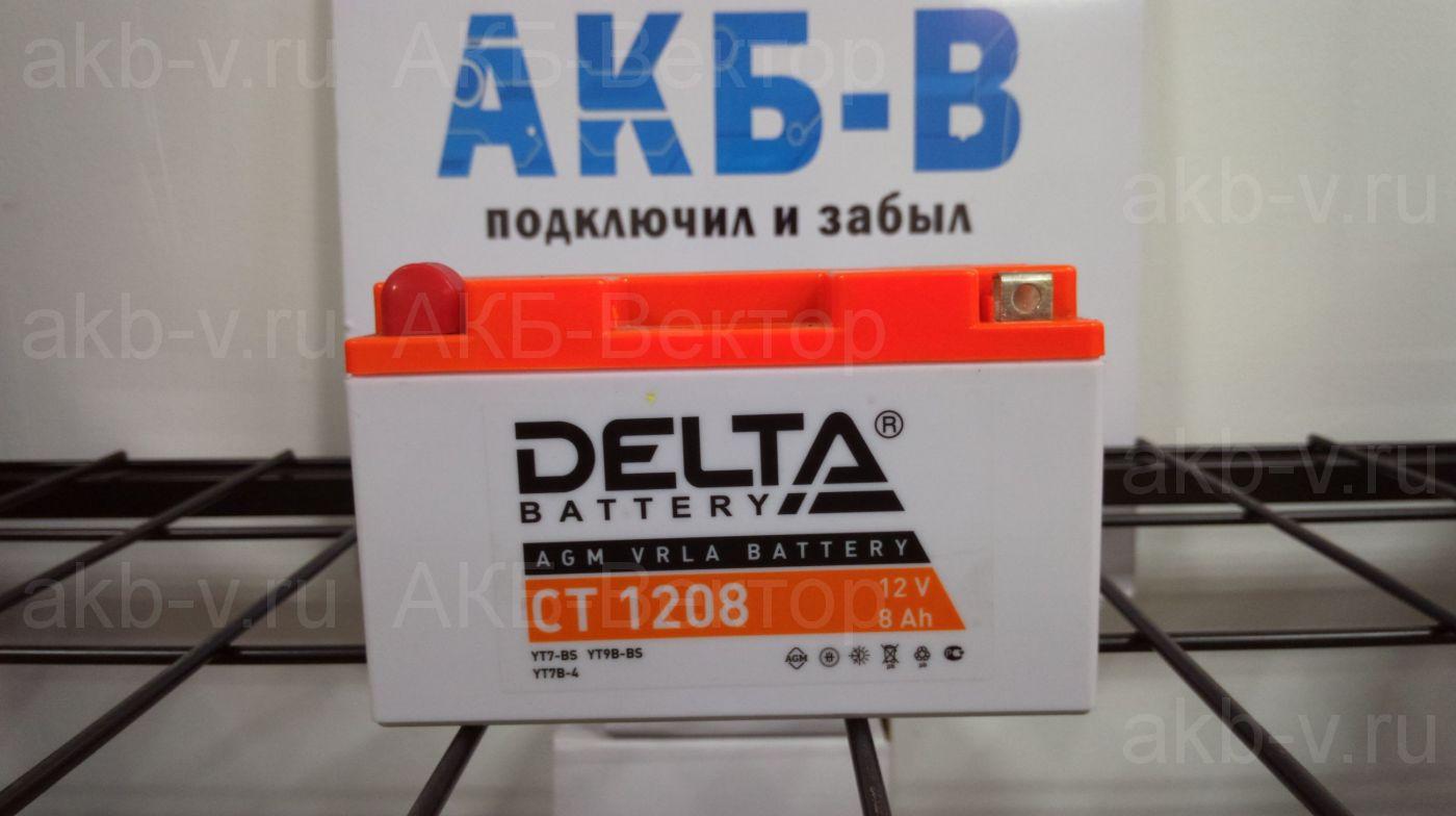 Delta СТ 1208 8Ач 110А(CCA)