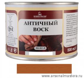 Воск античный Antik wachs 500мл Borma Wachs цв.66 темная вишня арт.3407