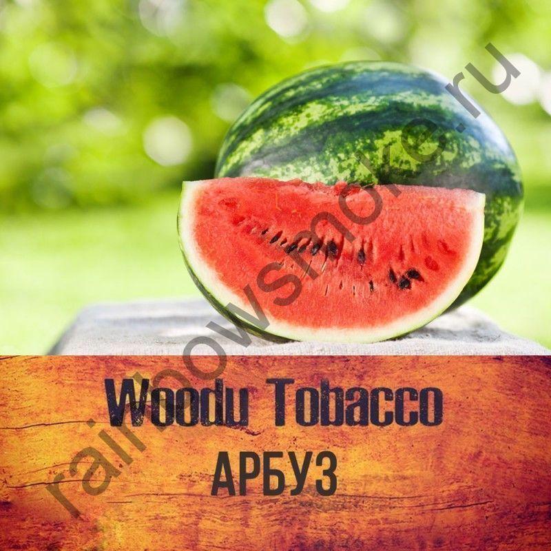 Woodu 250 гр - Арбуз (Watermelon)