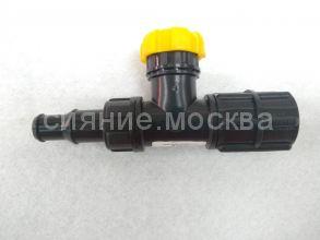 Кран водопроводный КВ-20М-СШ