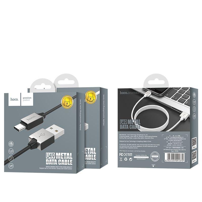 Кабель Hoco U49 USB-Type-C, черный