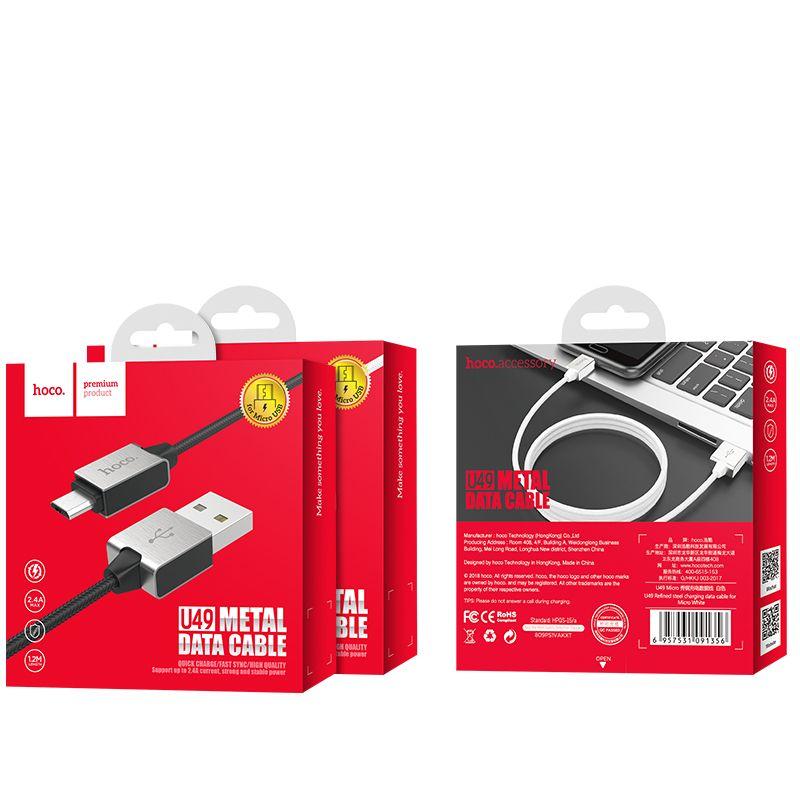 Кабель Hoco U49 USB-MicroUSB, черный