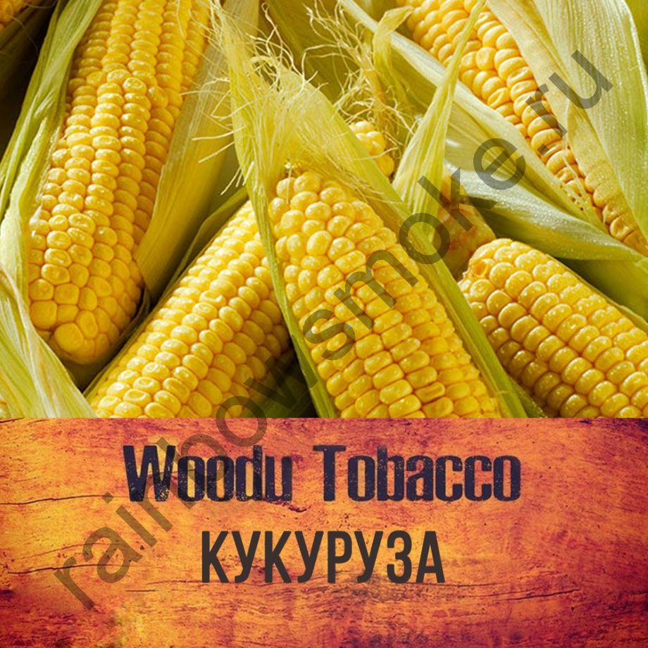 Woodu 250 гр - Кукуруза (Corn)