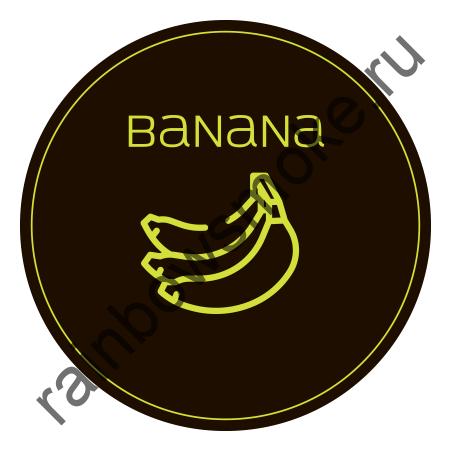 Twelve 100 гр - Banana (Банан)