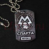 Жетон Sparta 2019 Metro Exodus