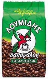 Кофе натуральный молотый Loumidis Papagalos - 490 гр