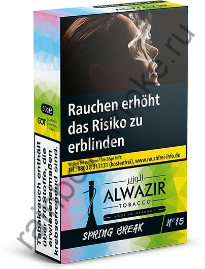 Alwazir 50 гр - Spring Break (Спринг Брик)