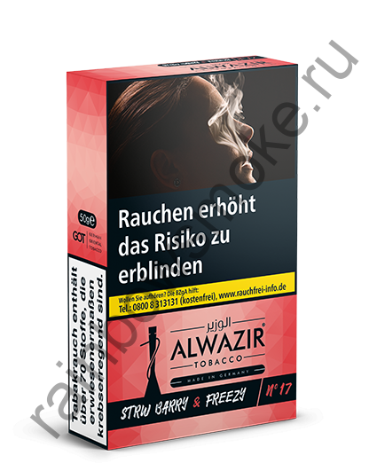 Alwazir 50 гр - Strw Barry & Freezy (Стрв Берри Фриизи)