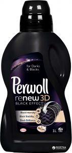 Zərif Camaşırxana Yuyucu Perwoll Black 1 l