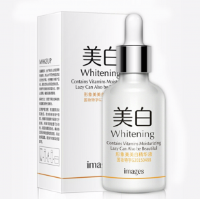 100 шт Витаминная сыворотка для лица Images Whitening Contains Vitamins Moisturizing Lazy Can Also be Beautiful