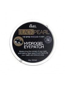 Ekel - Увлажняющие гидрогелевые патчи от тёмных кругов вокруг глаз с черным жемчугом 60 шт.