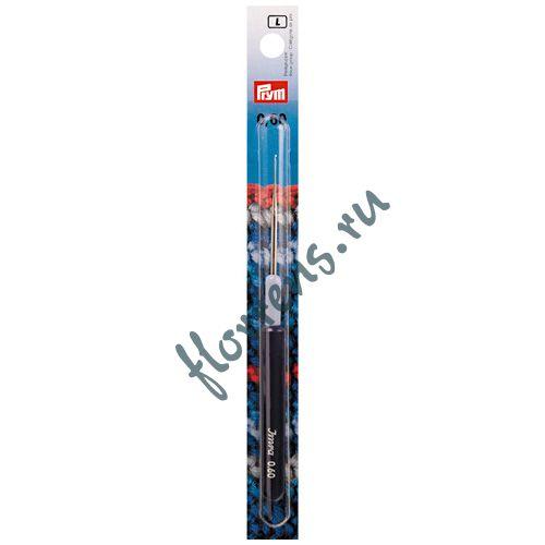 Крючок для тонкой пряжи с пластиковой ручкой и колпачком, сталь, 0,6 мм, Prym