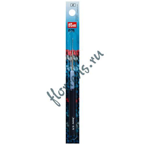 Крючок для тонкой пряжи с пластиковой ручкой и колпачком, сталь, 0,75 мм, Prym