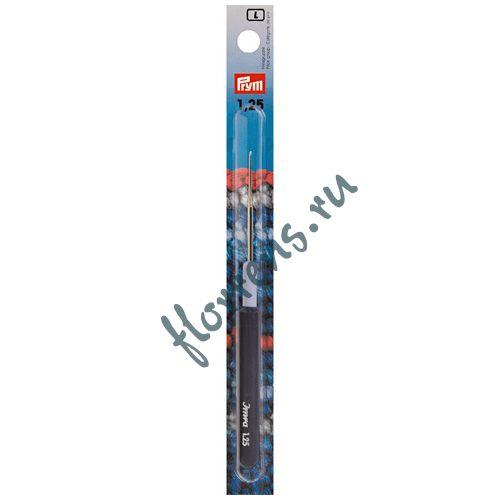 Крючок для тонкой пряжи с пластиковой ручкой и колпачком, сталь, 1,25 мм, Prym