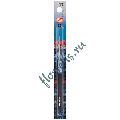 Крючок для тонкой пряжи с пластиковой ручкой и колпачком, сталь, 1,5 мм, Prym