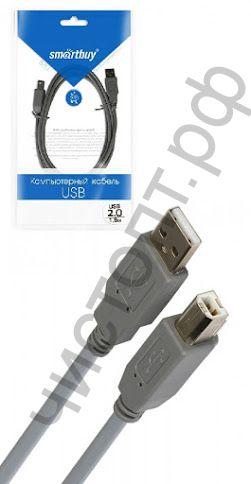 Кабель USB 2.0 Am-->Bm 1,8м  серый для принт. в пакете (К519)