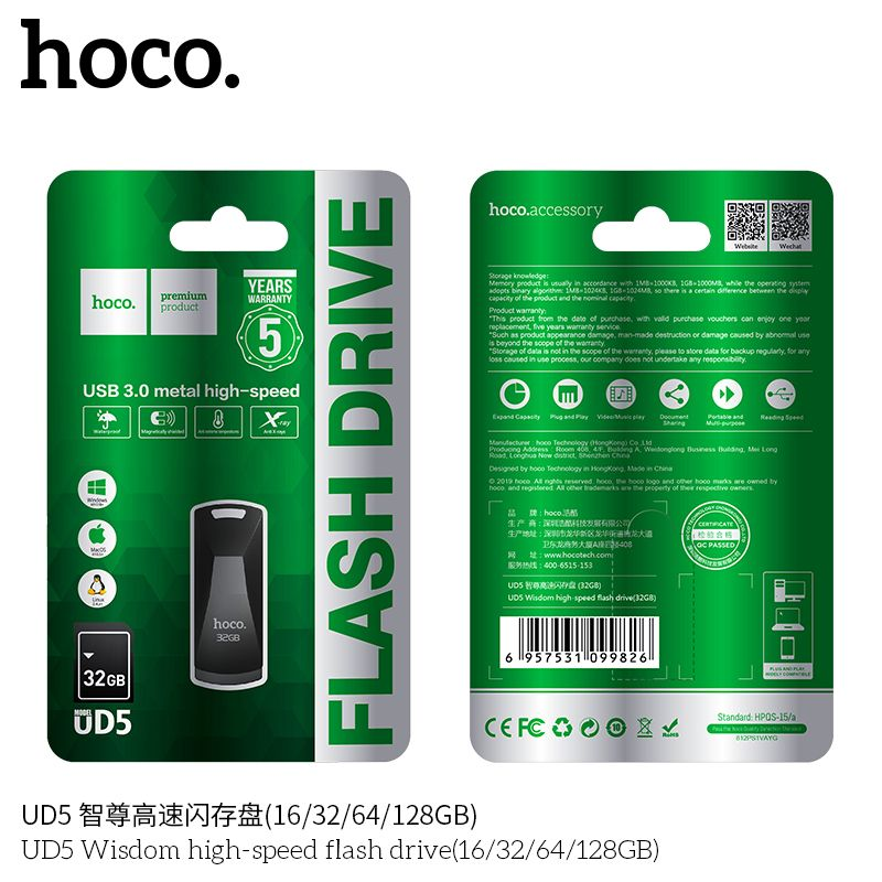 USB накопитель Hoco UD5 Wisdom high-speed, 32 GB