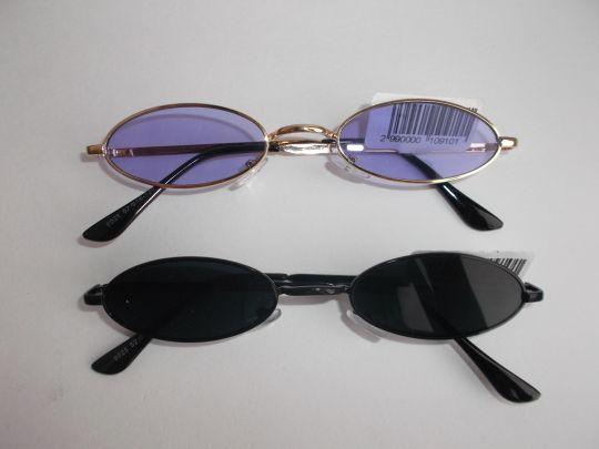 Солнцезащитные очки 9925