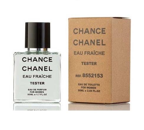 Мини Tester Chanel Chance Eau Fraiche 50 мл (ОАЭ)