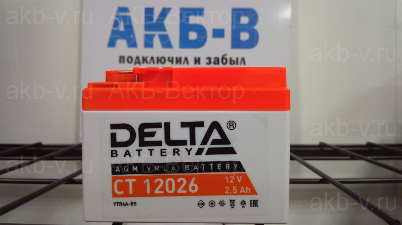 Delta СТ 12026 2,6Ач YTR4A-BS