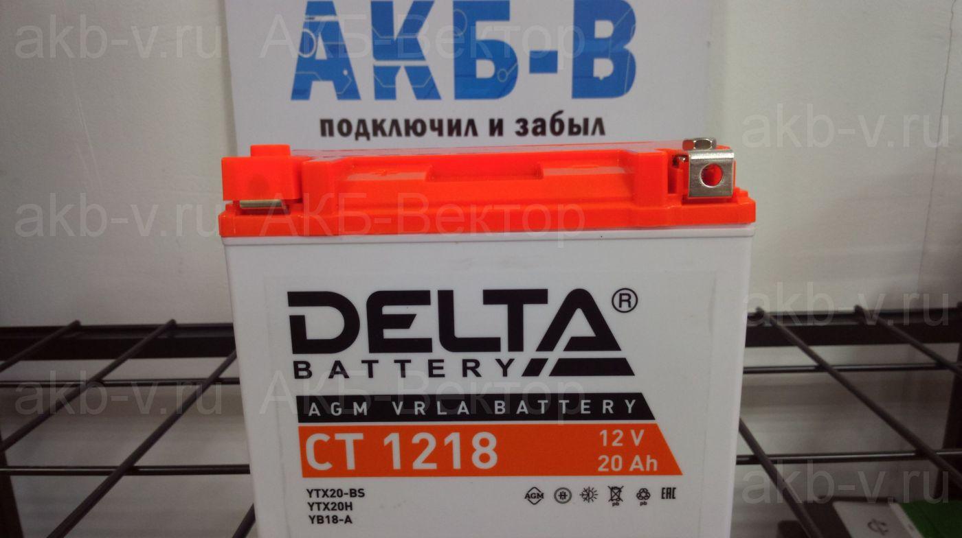 Delta СТ 1218 18Ач 270А(CCA) под заказ