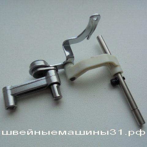 Механизм продвижения верхней нити BROTHER modern       цена 800 руб.
