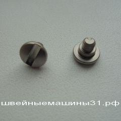 Винт крепления игольной пластины BROTHER modern      цена 1 шт.- 150 руб.