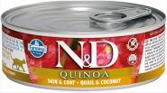 Farmina N&D консервы для кошек с киноа, перепел и кокос 80 гр