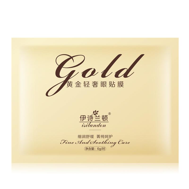 Патчи с коллоидным золотом и коллагеном.(3910)