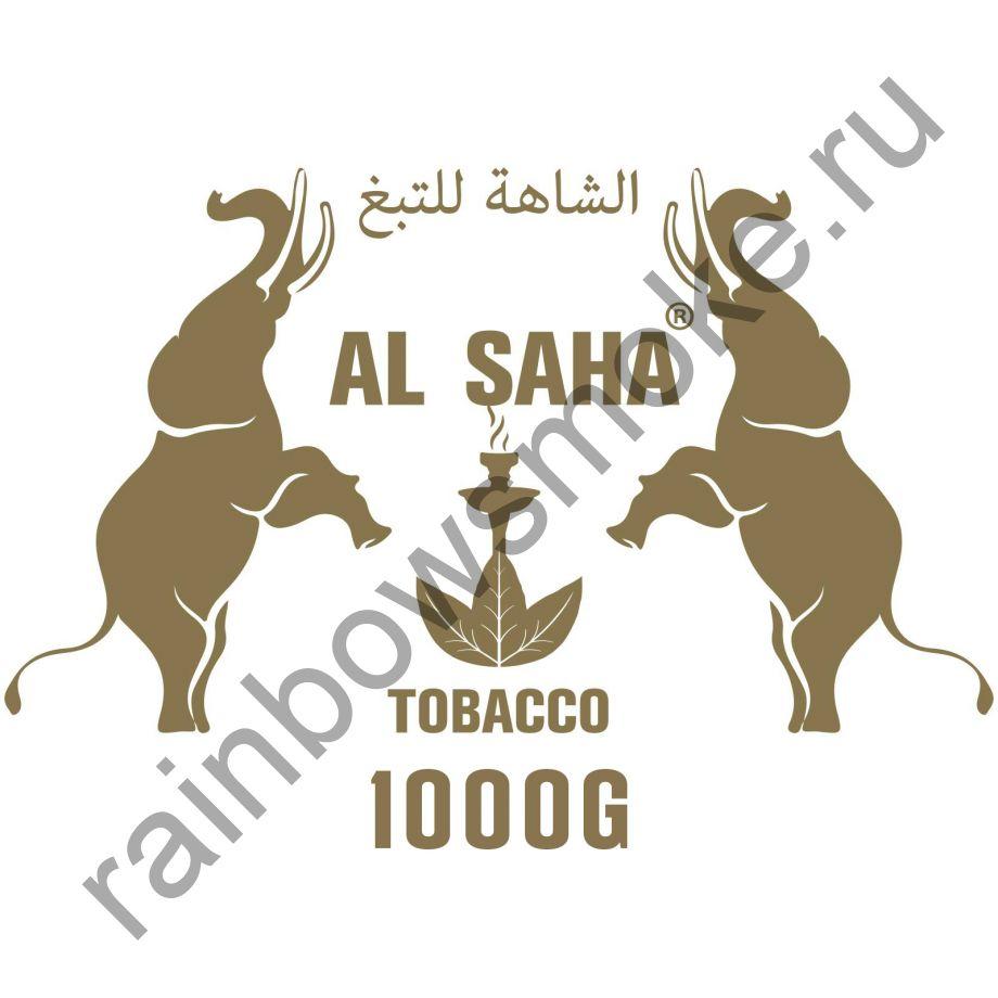 Al Saha 1 кг - Ice Tea Peach (Ледяной Чай с Персиком)