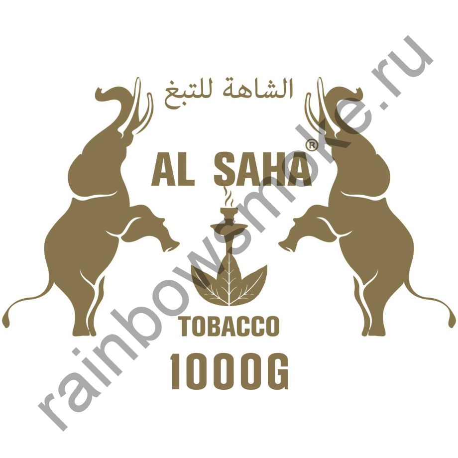 Al Saha 1 кг - Ice Lemon Grass (Ледяная Лемонграсс)