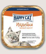 Happy Cat Паштет для кошек Индейка кусочками 100г