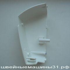 Правая съёмная часть корпуса BROTHER modern 21      цена 200 руб.