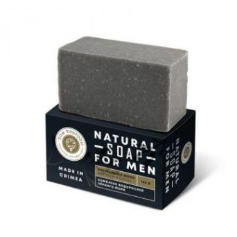 """Натуральное мыло """"Для бани и сауны"""" с комплексом водорослей Черного моря, 180 гр"""