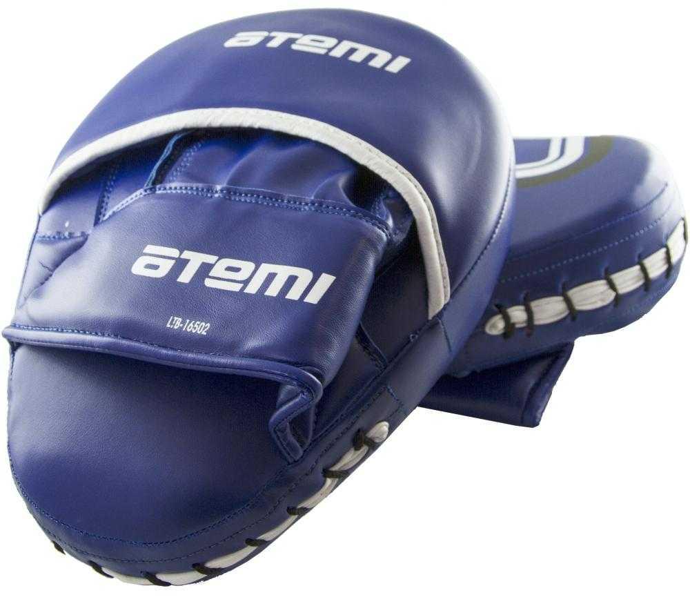 Лапы тренировочные вогнутые ATEMI синие LTB-16501