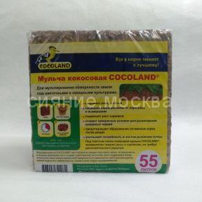 """Кокосовая Мульча """"Cocoland"""" в блоках, 55 л."""