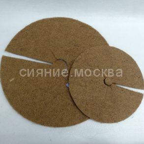 Кокосовое волокно в кругах, диаметр 90 см., 1 шт.