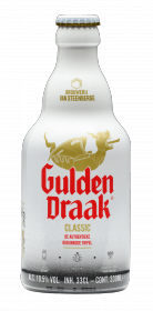Gulden Draak (Гулден Драак)