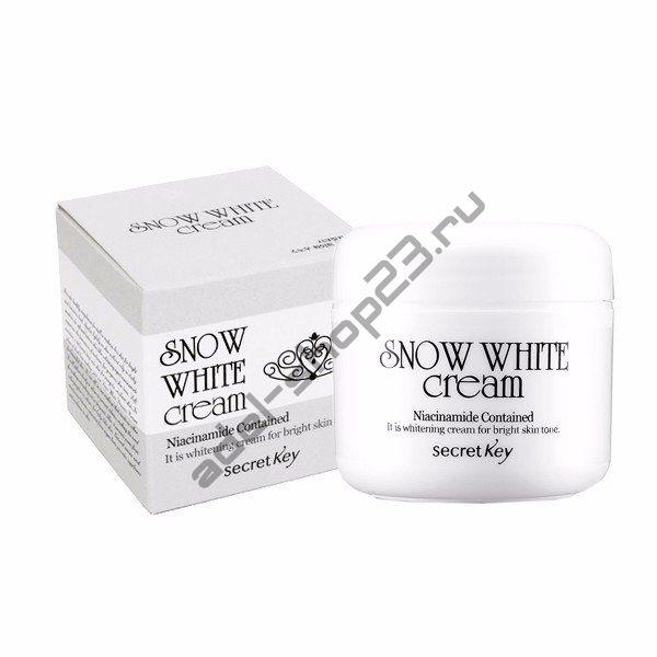 SECRET KEY - Крем с активным отбеливающим действием Snow White Cream