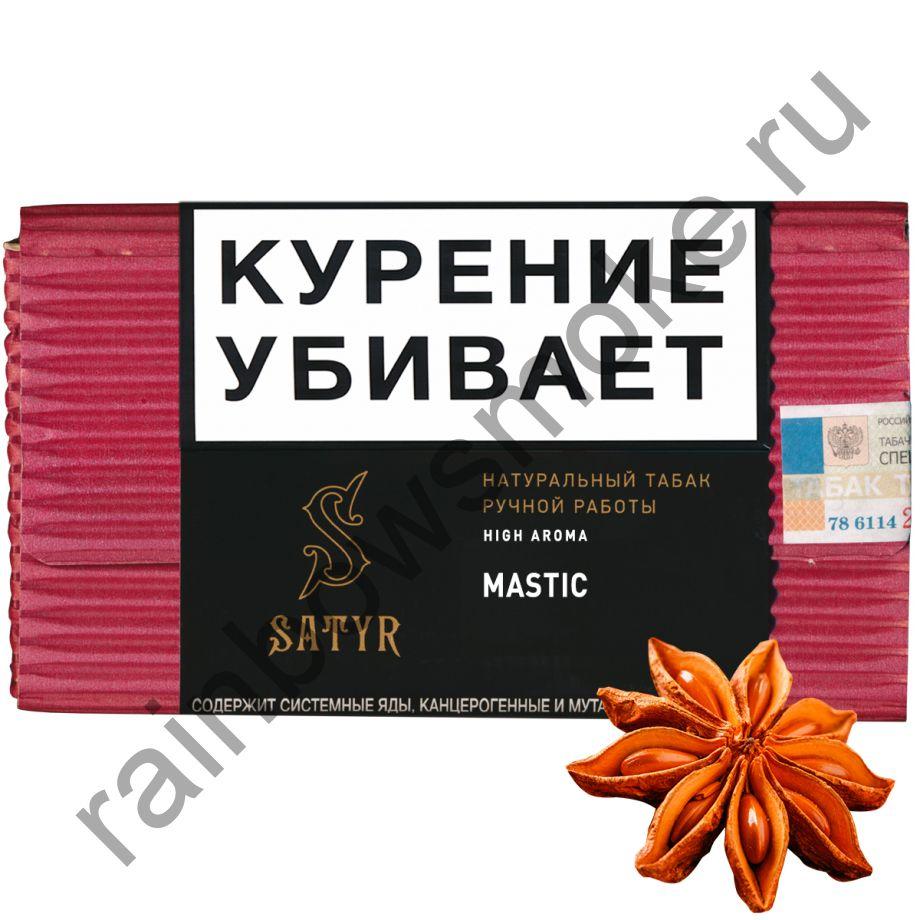 Satyr High Aroma 100 гр - Mastic (Мастика)
