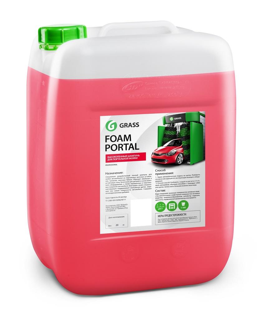 Автошампунь для портальной мойки Foam Portal GRASS 20л
