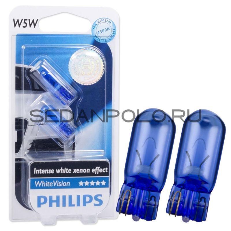 Лампа габарита Philips W5W White Vision 2шт