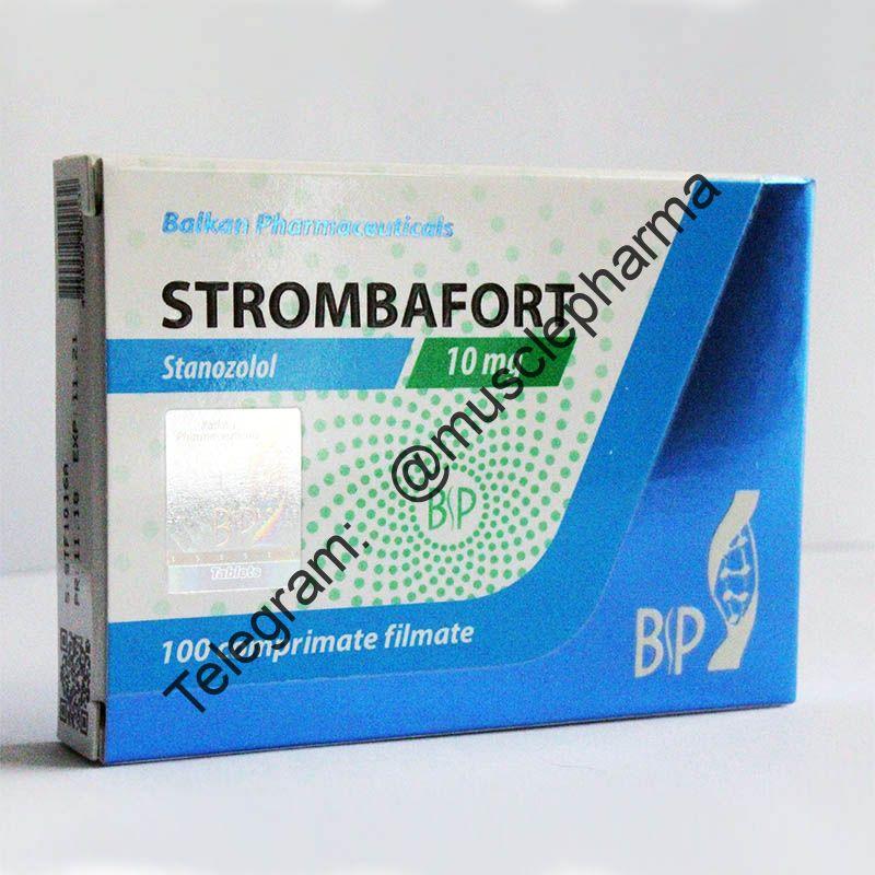 STROMBAFORT (СТРОМБАФОРТ). BALKAN PHARMA. 100 таб. по 10 мг.