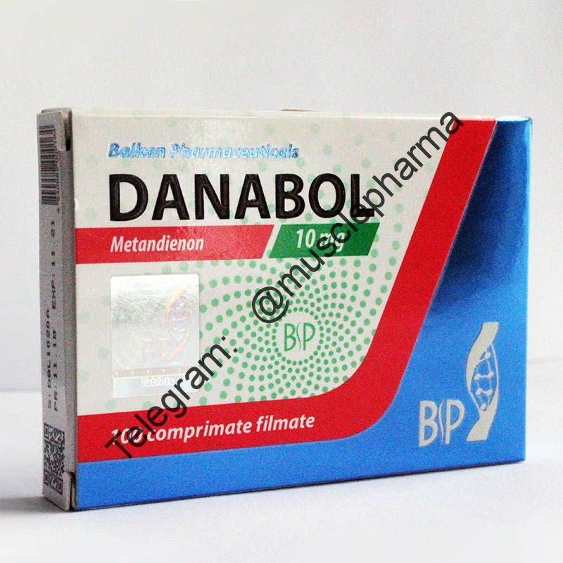 DANABOL (ДАНАБОЛ). МЕТАН. BALKAN PHARMA. 100 таб. по 10 мг.