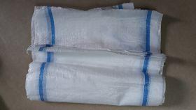 Мешки строительные белые 95*55см люкс 10/100/500