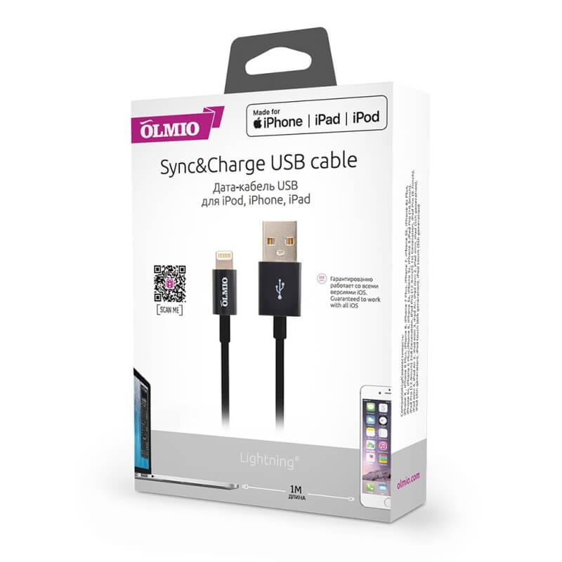 Сертифицированный кабель Lightning MFI USB 2.0 - Apple iPhone/iPod/iPad Белый