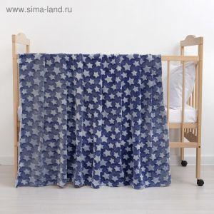Плед «Звездопад» цвет синий 130?160 см, пл. 210 г/м?, 100% п/э