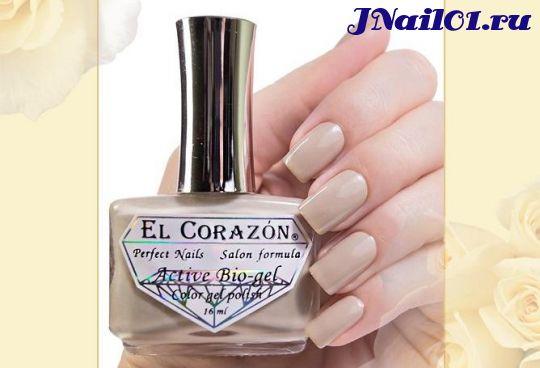 EL Corazon Active Bio-gel. Серия Jelly № 041