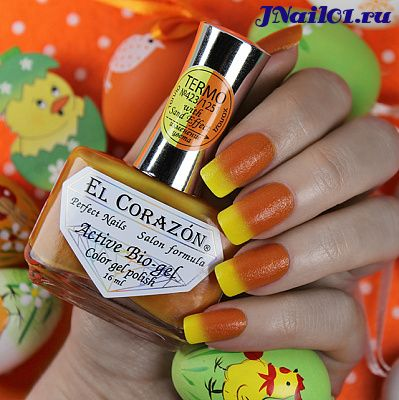 EL Corazon Active Bio-gel. Серия Termo Песочные № 1251